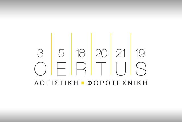 Λογιστικό γραφείο CERTUS