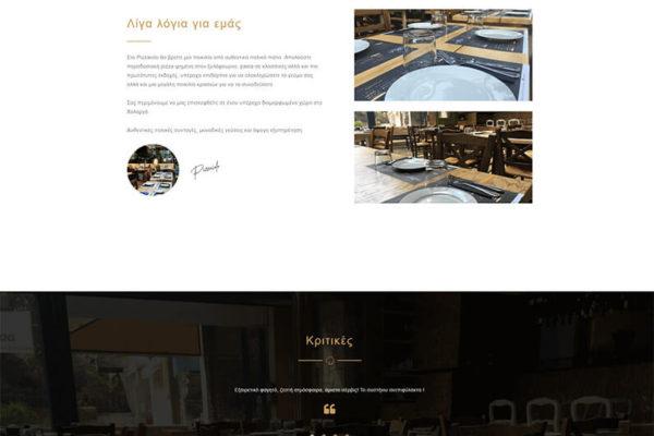site_pizzaiolo