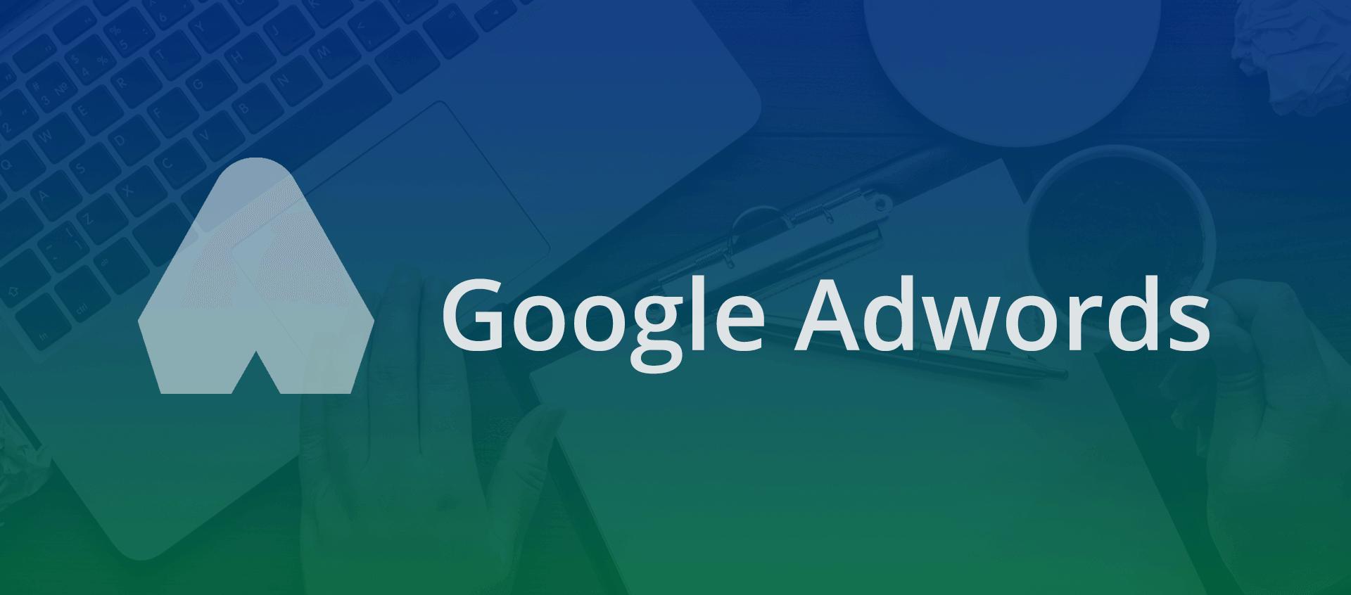 Google Adwords : 5 λόγοι να το χρησιμοποιήσετε