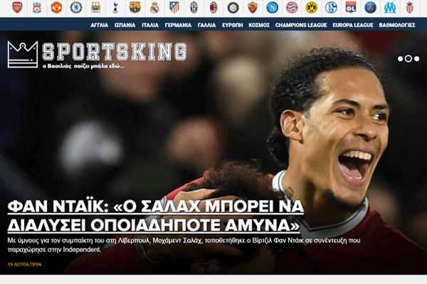 sport_image1