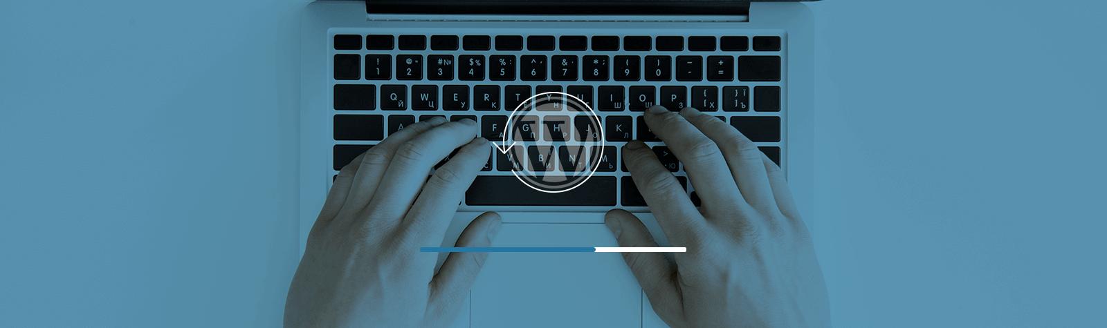 Γιατί πρέπει να χρησιμοποιείτε πάντα την πιο πρόσφατη έκδοση του WordPress